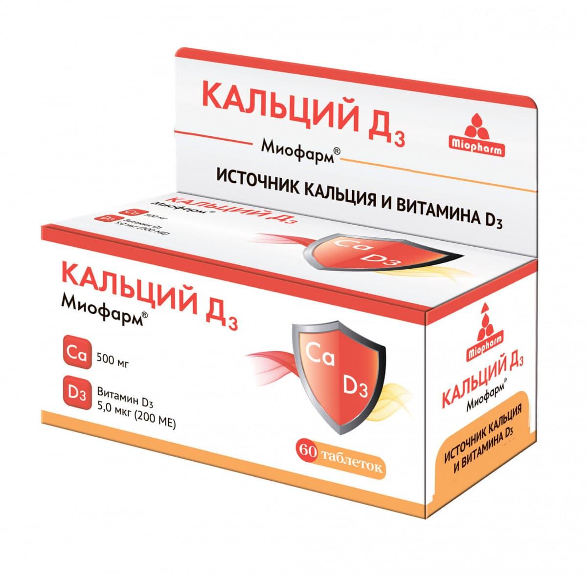 Картонная коробка под витамины