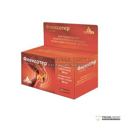 Упаковка для витаминов и БАД