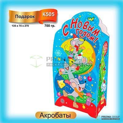 Коробка для новогодних подарков «Акробаты»