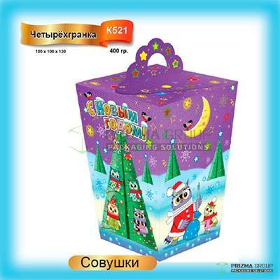 Коробка «Совушки» для новогодних подарков