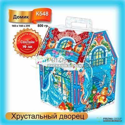 Коробка из картона «Хрустальный дворец» для новогодних сладостей