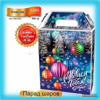 Коробка с ручкой «Парад шаров» для подарков к Новому году
