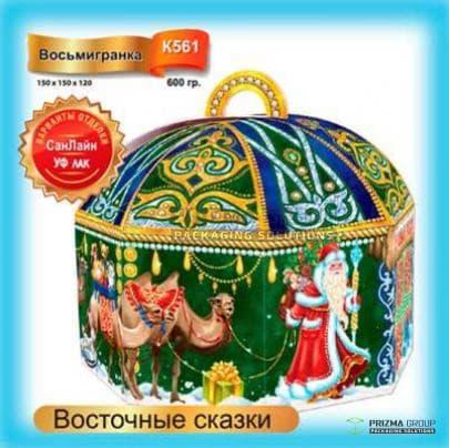 Коробка «Восточные сказки» для новогодних подарочных наборов
