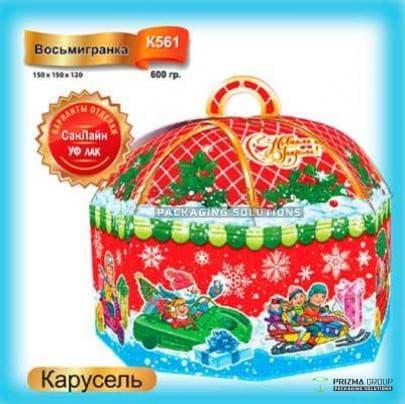 Новогодняя коробка для детских подарков «Карусель»