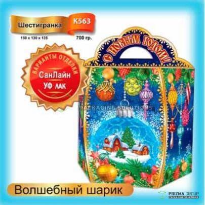 Новогодняя коробка «Волшебный шарик» для подарков