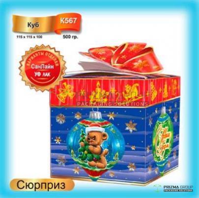 Коробка «Сюрприз» для новогодних подарков