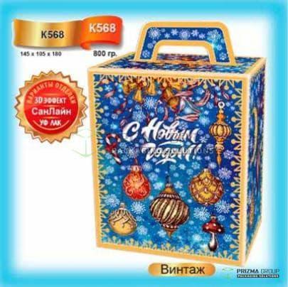 Коробка «Винтаж» для детских подарков на Новый год