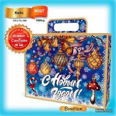 Коробка (кейс) «Винтаж» для новогодних подарков