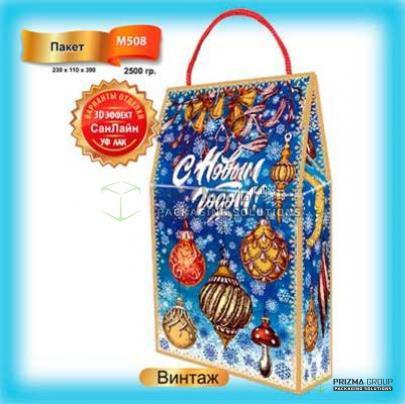 Новогодний пакет «Винтаж» для подарков детям