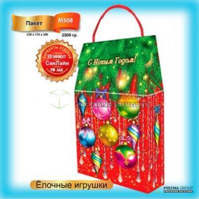 Пакет «Ёлочные игрушки» для детских новогодних подарков