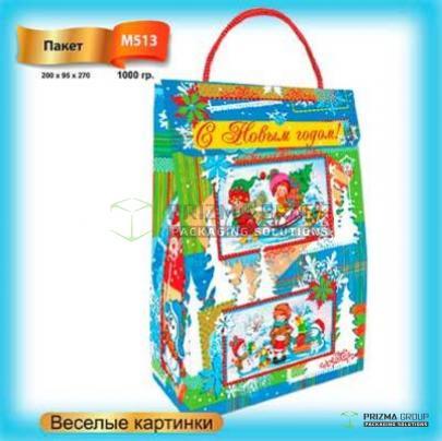 Новогодний пакет «Весёлые картинки» для детских подарков