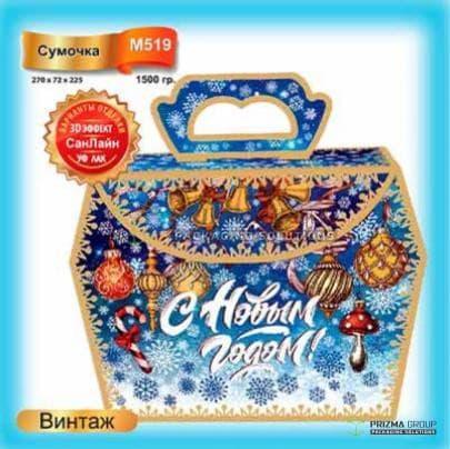 Коробка (сумочка) «Винтаж» для подарков на Новый год