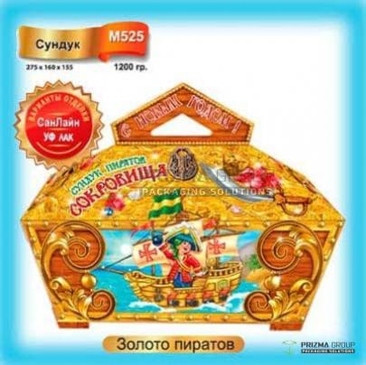 Коробка «Золото пиратов» для сладких подарков