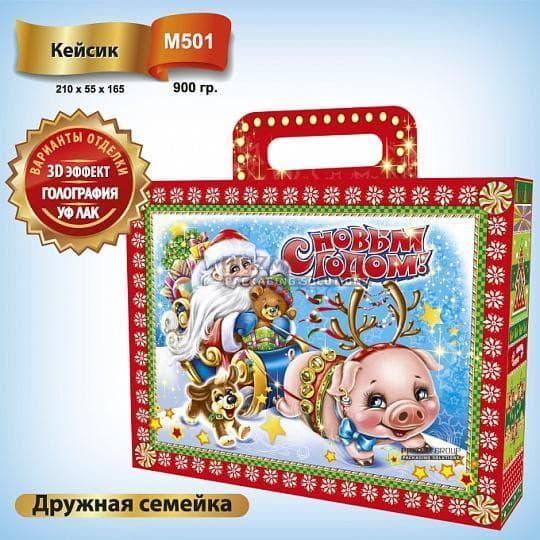 Новогодняя упаковка для конфет в виде чемодана «Дружная семейка»