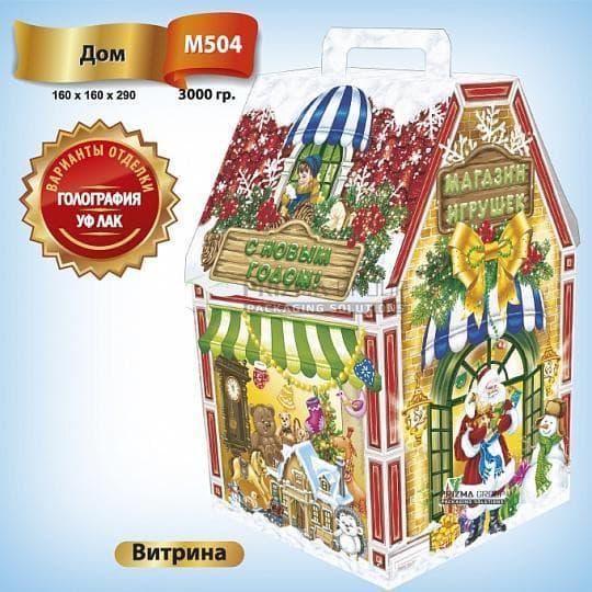 Картонная коробка в виде домика «Витрина»
