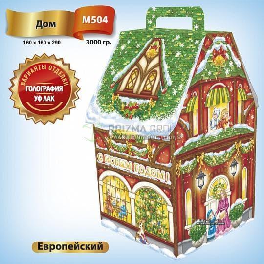 Упаковка для новогодних подарков в виде домика «Европейский»