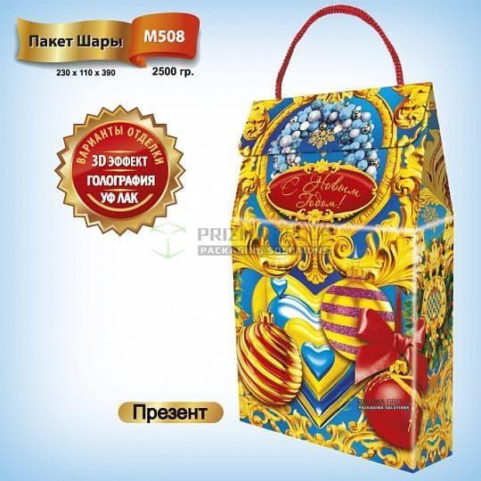 Картонный пакет с ручкой для конфет и подарков