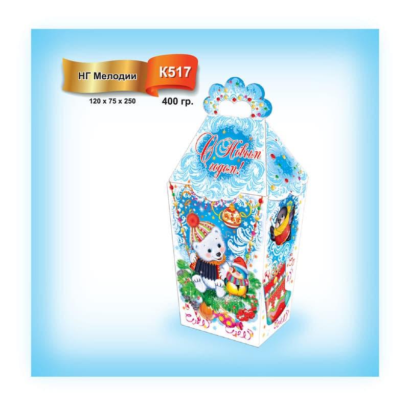 """Упаковка для подарка """"Новогодние мелодии"""""""